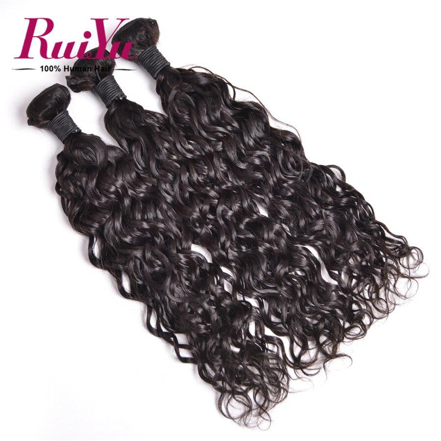 8A Unprocessed Brazilian Natural Wave Virgin Hair Curly Weave Bundles RuiYu Human Water