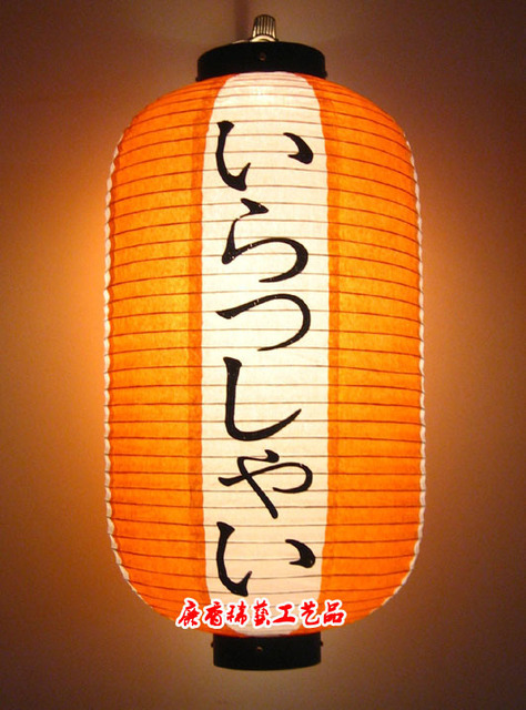 Anese Paper Lanterns Hanging Lamp Shade And Wind Furnishings Cooking Tatami Room Decorated In Orange