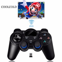 COOLCOLD 2 4G Wireless Game Controller Portable Gaming Joystick Handle font b Gamepad b font For