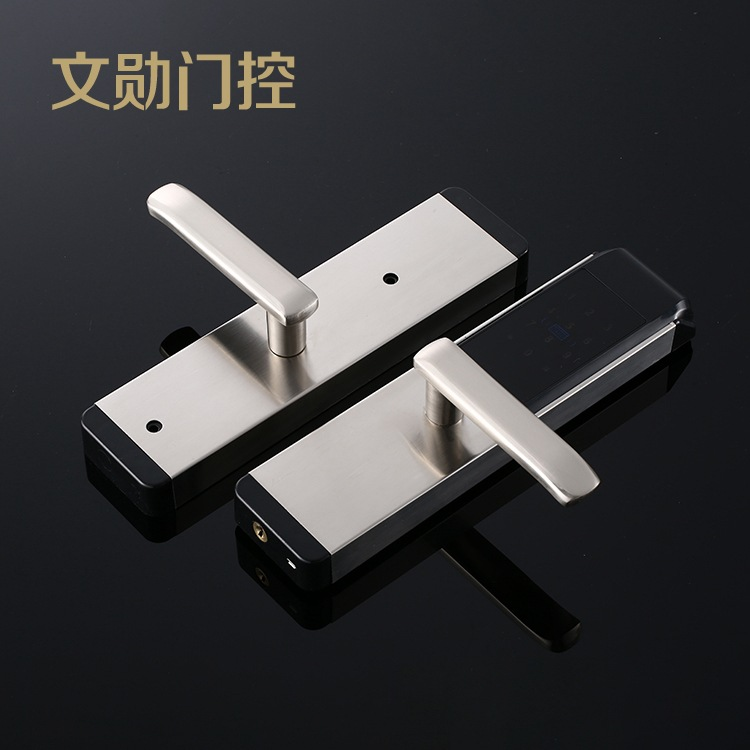 Free shipping Manufacturers selling IC card security locks hotel smart card lock APP timing password key lock