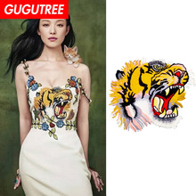 GUGUTREE embroidery big tiger patches animal patches badges applique patches for clothing ZM-110 gugutree embroidery big dragon patches animal patches badges applique patches for clothing dx 18