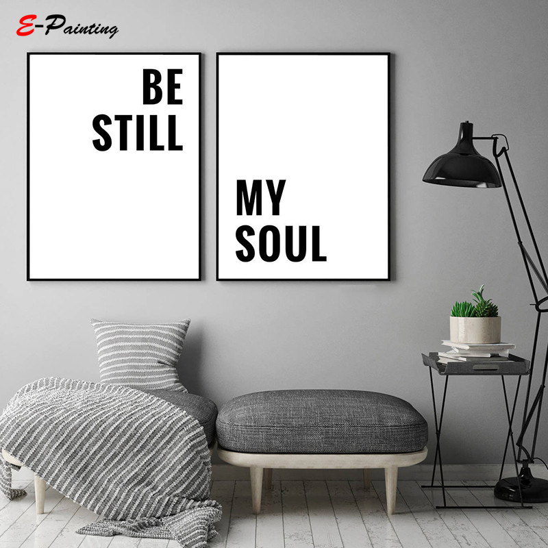 US $3.6 28% OFF Modern Wall Art Be Still My Soul Above Bed Art Bedroom  Decor Couple Quotes Prints Love Words Canvas Painting Christmas Gift-in ...