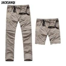 JACKSANQI мужские быстросохнущие съемные походные брюки для спорта на открытом воздухе летние походные треккинговые рыболовные шорты дышащие tusers RA068