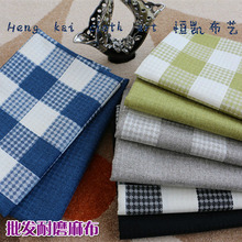 Sofa quality fluid linen plaid stripe solid color thickening fabric table cloth cushion car covers dining chair