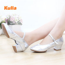 цены на New Dance Shoes For Women Soft Bottom Latin Dance Shoes Ballroom/Outdoor Ladies Practice Dancing Shoes Middle Heel Female Shoes  в интернет-магазинах