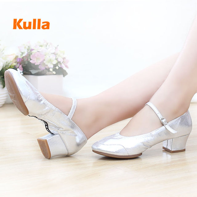 New Dance Shoes For Women Soft Bottom Latin Dance Shoes Ballroom/Outdoor Ladies Practice Dancing Shoes Middle Heel Female Shoes