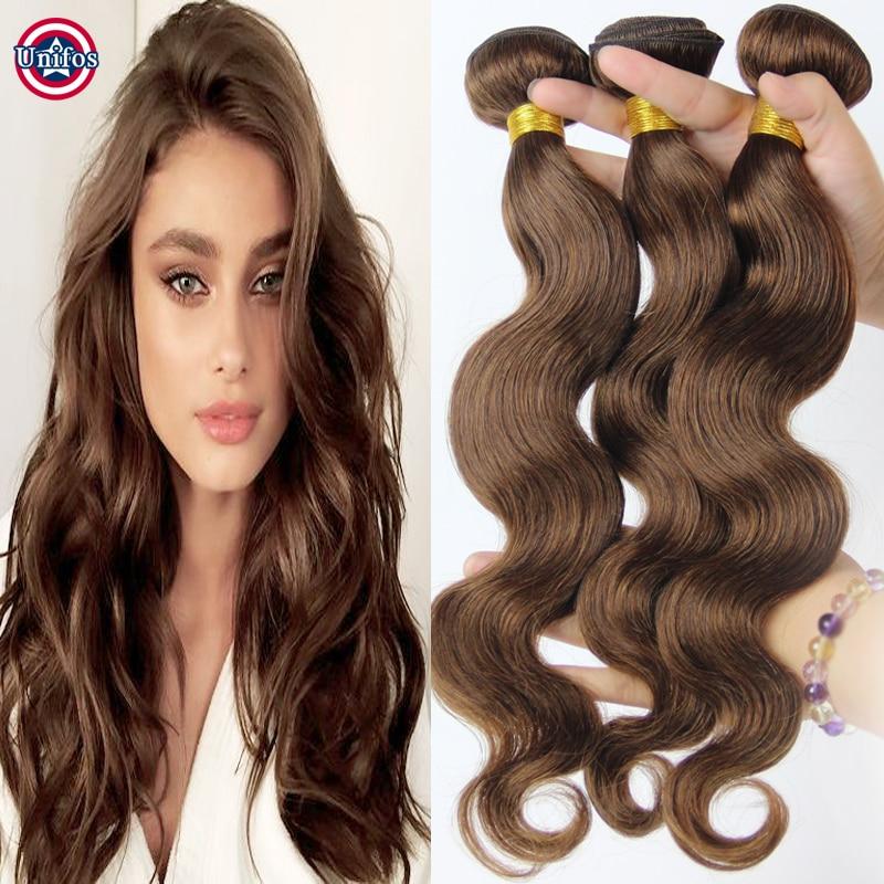 Grade 8a Medium Brown Brazilian Body Wave Weave 4 Pcs
