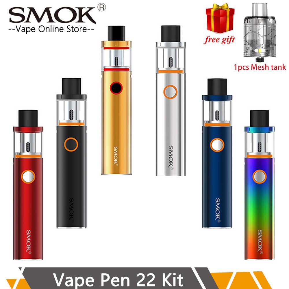 hight resolution of smok vape pen 22 kit vape pen 22 tank 0 3ohm dual core with built
