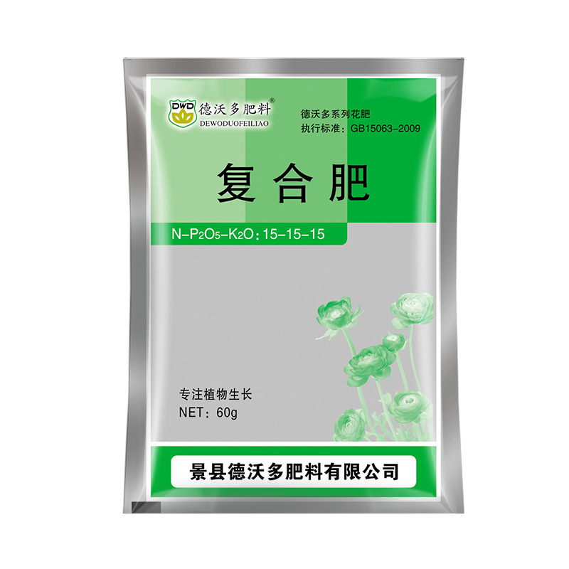 Compound Flower Fertilizer General Organic Fertilizer, Home Potted Flower Plant Special NPK Compound Fertilizer 1 Bag/60grams