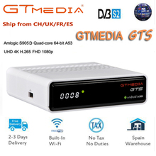 IPTV CCcam GTmedia GTS Satellite Receiver DVB-S2Android 6.0 TV BOX+DVB-S/S2 android 6.0 TV BOX 2GB RAM 8GB ROM BT4.0 GTMEDIA GTS