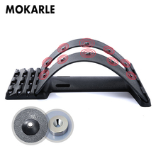 Back Massager Stretcher Fitness Massage Equipment Stretch Relax Stretcher Lumbar Support Spine Pain Relief Chiropractic Dropship цена