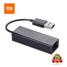 Original Xiaomi USB RJ45 ภายนอก Ethernet LAN Adapter 10/100Mbps สำหรับกล่องทีวี Xiaomi 3 Pro 3s Mac OS PC แล็ปท็อปสมาร์ท