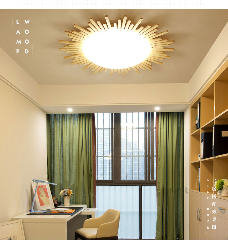 Nordic creative solid wood living room bedroom led round ceiling light-in Ceiling Lights from Lights & Lighting    3