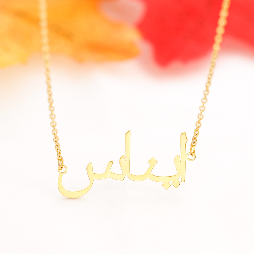 Handmade Women Men Jewelry Custom Name Necklace Alison Arabic Font Personalized Letter Nameplated Pendant Necklace Birthday Gift