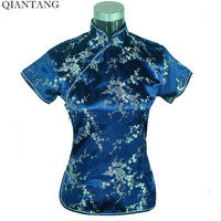 Navy Blue New Chinese Women S Satin Polyester Shirt Top Clubs S M L XL XXL