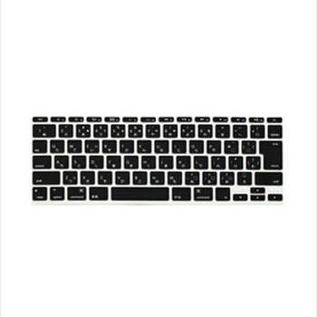 """Japanese/English Letter Keyboard Cover Skin Protector 100pcs for Apple MacBook Air 11 11.6 For Mac book 11"""" JP Version  keybord"""