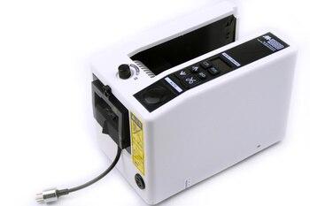 Automatic tape dispenser M-1000 110V or 220V avaliable 110v