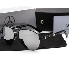 Mercedes-Benz Brand New Stylish Polarized Sunglasses