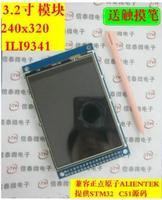 3.2นิ้วหน้าจอTFT LCDโมดูลอัลตร้าHD 320X480สำหรับMEGA 2560 R3คณะกรรมการ