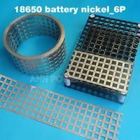 18650 Battery 6P Nickel Belt Lithium Ion Batteries Nickel Tape Cell Spacing 20 2mm EV Batteries