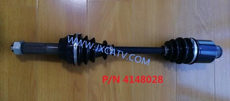 2007-2009 Polaris Sportsman X2 800 4x4 Front Prop Shaft Universal U Joint