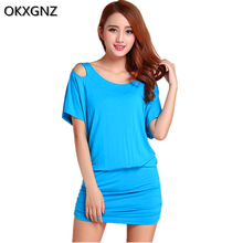 Summer New Large Size Women Dress 2017 Sexy Solid Bat Sleeves Female Costume Pack Hip Dress