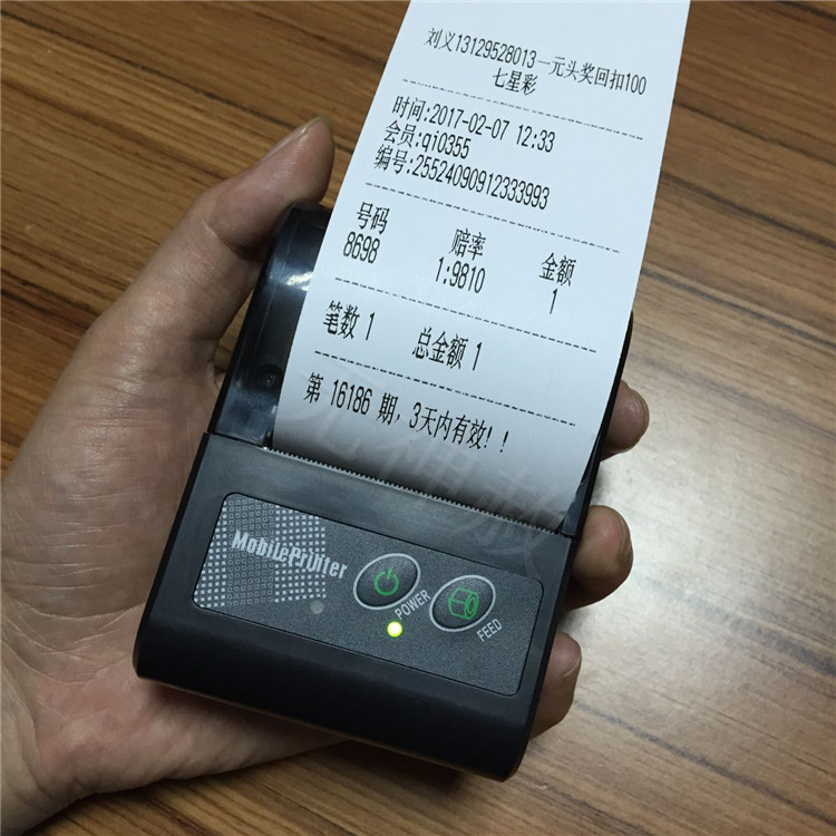 pos terminal 58mm Bluetooth 4.0 Android 4.0 POS Receipt Thermal Printer Bill Machine for Supermarket gucci by gucci eau de toilette