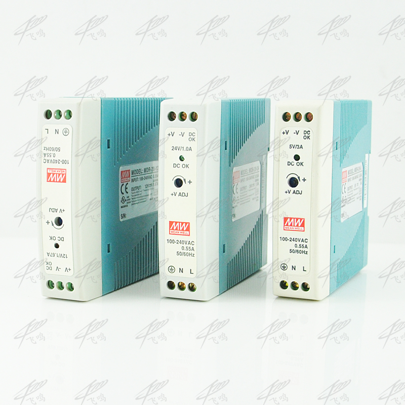 MDR-20 12V 5V 15V 24V 36V 48V 20W Din Rail power supply ac-dc driver AC/DC voltage LED strip 110V 220V laboratory power supply low price switching power supply led din rail mounted power supply transformer 110v 220v ac to dc 5v 12v 15v 24v 48v 45w output