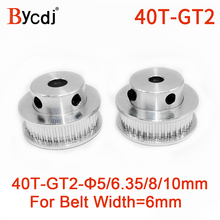 1/5/10pcs 40 teeth GT2 Timing Pulley Bore 5mm 6.35mm 8mm 10mm for width 6mm Belt Small backlash 2GT 40T 40Teeth