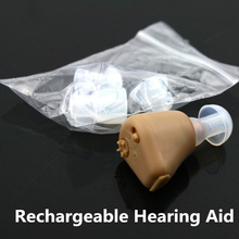 MINI Rechargeable Hearing Aid Devices with adjustable tone Sound Enhancement ITE Invisible Voice amplifier EU plug 110V-240V