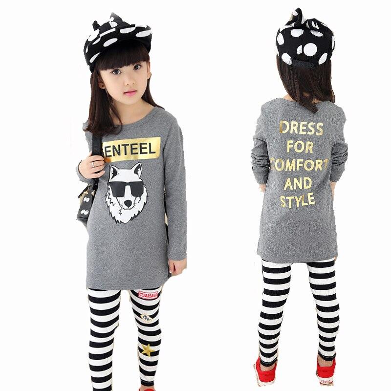 Girls Clothing Sets Long Sleeve Cotton T-Shirts For Girls Striped Pants 2Pcs Spring Autumn Kids School Uniform 3 5 7 9 11 Years