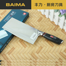 Free shipping high-quality environmentally friendly stainless steel kitchen knives choppingsliceruitmeatgiftChefchoppers