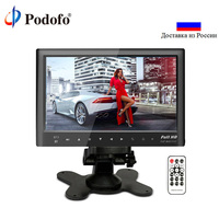 Podofo 7 Car Rear View Monitor Slim Dashboard Screen Car Video Audio FM Transmitter/ USB / Micro SD Card Bluetooth MP5 Player