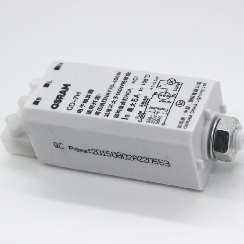 2шт CD-7H электронный стартер 70 Вт 250 Вт Металлогалогенная лампа 150 Вт натриевая лампа высокого давления 400 Вт лампа