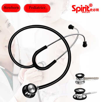Spirit Medical instruments pediatric Stethoscope Double-sided majestic series Neonatal dual head EMT stethoscope for the doctor - DISCOUNT ITEM  49% OFF All Category