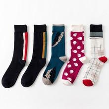 1 Pair/Lot Autumn Winter New Fashion Socks Men Leaves Dot Stripes Comfortable Casual Simple Cotton Tide Male Sock Unisex