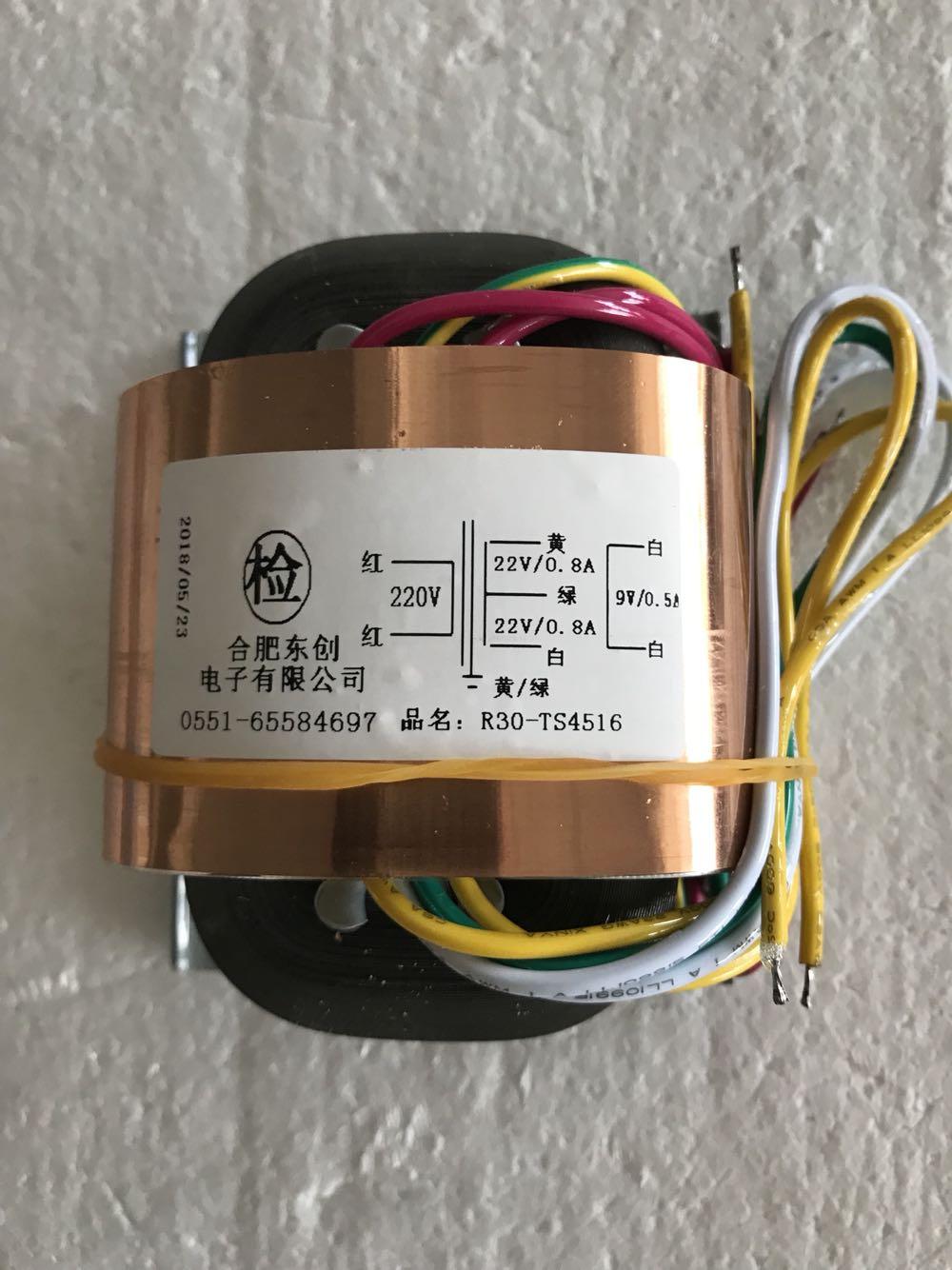 22V-0-22V 0.8A 9V 0.5A R Core Transformer 40VA R30 custom transformer 220V copper shield for Pre-decoder Power amplifier voltage converter input 110v output 9v and 22v 50w electrical transformer custom transformer