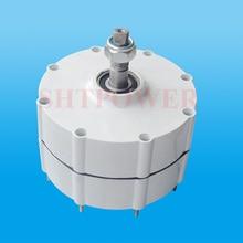 600r/m 600W 12V 24V 48v постоянный магнит генератор переменного тока для вертикального горизонтальная ветровая турбина 400 Вт 600 Вт ветрогенератор