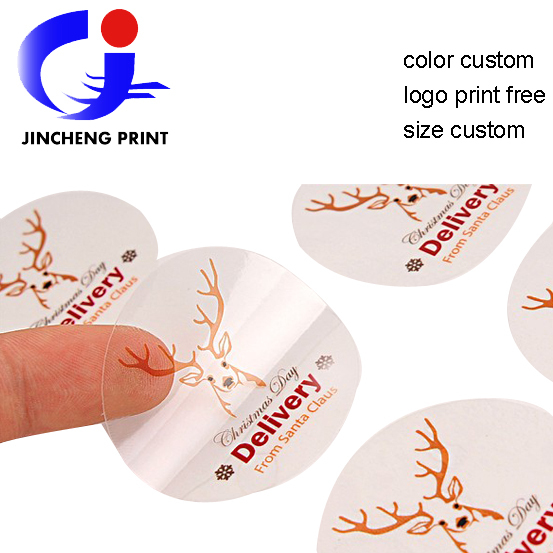 Free Shipping Custom Logo Brand Print Transparent Label Stickers - Custom vinyl stickers for plastic
