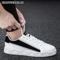 2017 Spring And Autumn Fashion Leisure Wear Comfortable Shoes To Help Young Students Tide Low Casual shoes