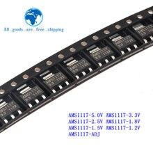 50PCS AMS1117 série AMS1117-3.3V AMS1117-ADJ AMS1117-1.8V AMS1117-1.2V AMS1117-5.0V AMS1117-2.5V AMS1117-3.3 AMS1117-5.0