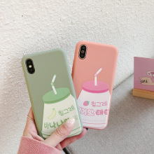 GYKZ Japan Korea Banana Milk Strawberry Drink Phone Case For iPhone XS MAX XR X 7 8 6 6s Plus Cute Sweet Soft Matte Back Cover