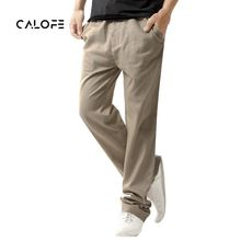 418afe5e37 CALOFE Summer Men's Quick Dry Linen Trousers Beach Pants Solid Fitness  Straight Pants Lightweight Drawstring Pants