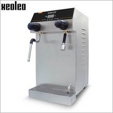 Xeoleo Commercial Milk Foam Machine Stainless Steel Steam Water Boiling Machine Make Espresso Coffee 2500W Steam Coffee Maker