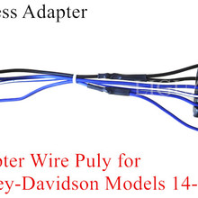Buy daymaker wiring harness and get free shipping on AliExpress com
