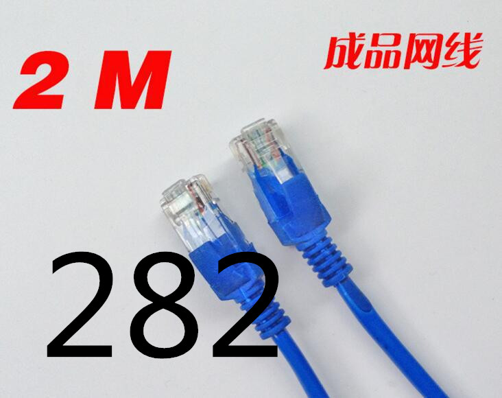 COPPA ABDO 2019 RJ45 Ethernet Cat7 Cavo di Rete LAN Patch Piombo 12COPPA ABDO 2019 RJ45 Ethernet Cat7 Cavo di Rete LAN Patch Piombo 12