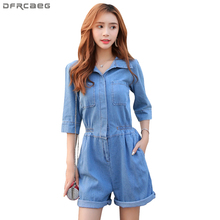 feda0132762c Fashion Korean Style Denim Rompers Womens Jumpsuit 2018 Summer Autumn Half  Sleeve Playsuits Elastic Waist Shorts