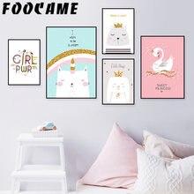 Fooshed милый кролик Единорог Кот мультфильм плакат настенная