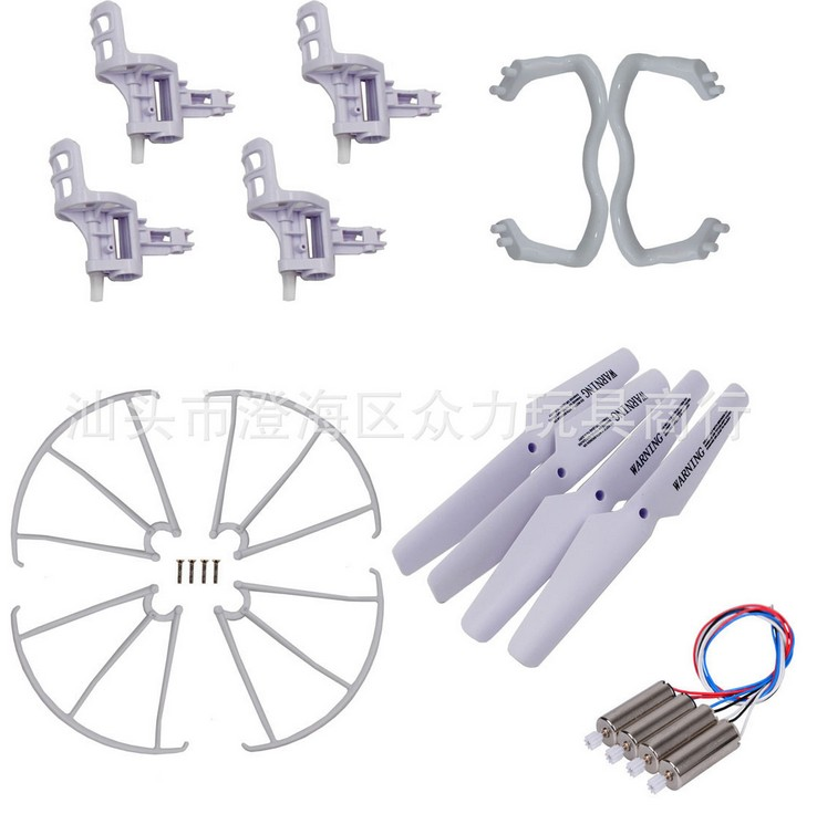 syma x5c rc drone spare parts kit motor propeller guard landing skid motor base