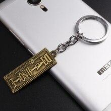 Deathnote Logo's Keychain